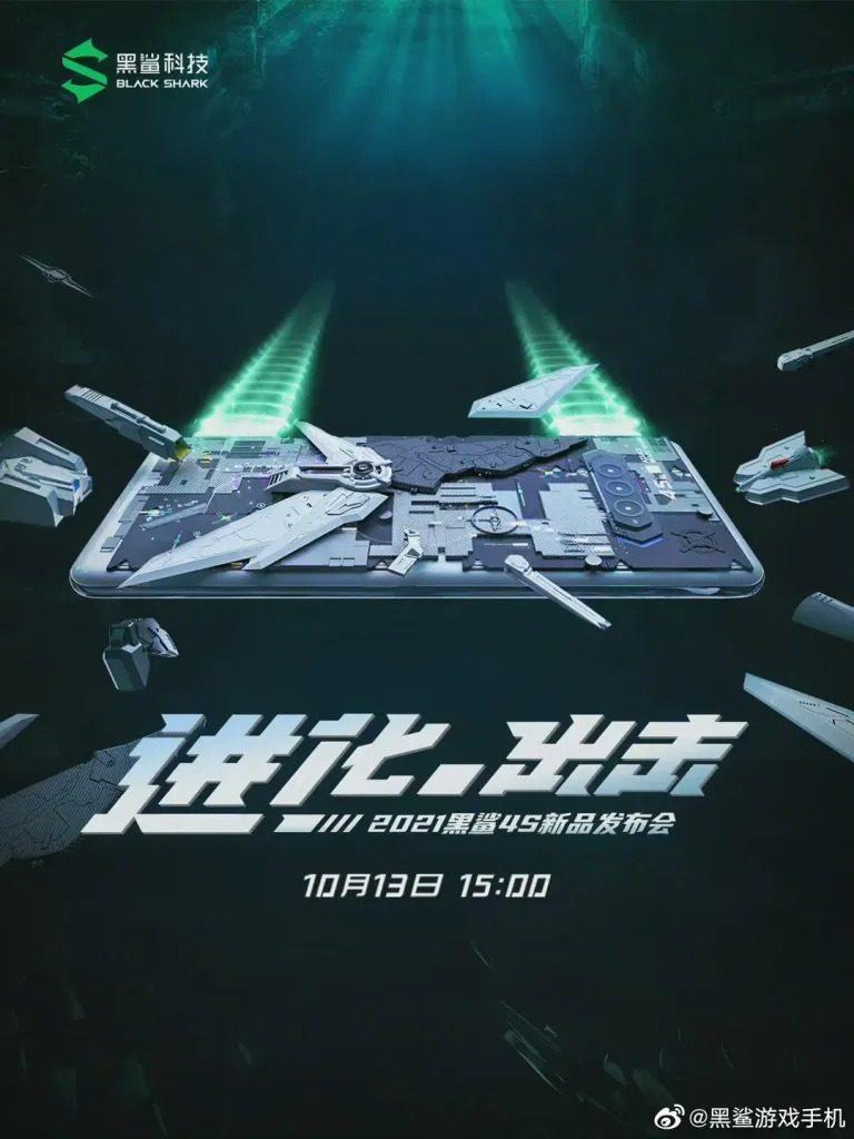Black Shark 4S Launch Date